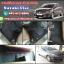 พรมไวนิลปูพื้นรถยนต์เข้ารูป Suzuki Ciaz ไวนิลสีดำขอบดำ thumbnail 1