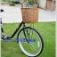 จักรยานแม่บ้านพับได้ K-ROCK ล้อ 24 นิ้ว เฟรมเหล็ก,TGH2406A thumbnail 4