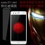 ฟิล์มกระจกนิรภัย Nubia Z11 Mini ป้องกันหน้าจอ 9H Tempered Glass 2.5D (ขอบโค้งมน) HD Anti-fingerprint thumbnail 1