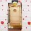 เคส New Motomo soft and slim ไอโฟน 6/6s 4.7 นิ้ว thumbnail 5