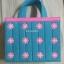 กระเป๋าแผ่นเฟรมลายดอกไม้สีฟ้า (ทำสำเร็จ) thumbnail 1