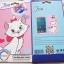 ฟิล์มกันรอยลายการ์ตูน Samsung Galaxy J7(version 2) thumbnail 8