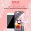 เคสติดแหวนลายขวดน้ำหอม ไอโฟน 6/6s 4.7 นิ้ว thumbnail 18
