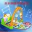 เพลยิมเปียโน+ฟิสเนต ( เท้าถีบ ) ส่งฟรี thumbnail 4