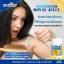 แบ่งขาย 30 เม็ด Premium Royal Jelly (นมผึ้ง) 1200 mg ตรา Healthway thumbnail 6