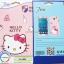 ฟิล์มกันรอย การ์ตูน Samsung Galaxy Grand Prime g530 thumbnail 8