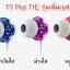 หูฟัง TTPOD T1E Enhance Inear 2Drivers เสียงเทพ รุ่นเพิ่มเสียงเบส ยอดนิยม thumbnail 1