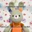 ตุ๊กตาถัก กระต่ายชุดเอี๊ยม thumbnail 3