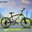จักรยานเสือภูเขาเด็ก PANTHER ZERO 18 สปีด ล้อ 20 นิ้ว thumbnail 3