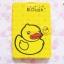 เคสกระเป๋าลายการ์ตูน Ipad mini 1-3 thumbnail 5