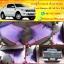 ผลิตและจำหน่ายพรมปูพื้นรถยนต์เข้ารูป Ford Ranger 4ประตู ลายธนูสีม่วงขอบแดง thumbnail 1
