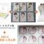 EXO Nature Republi Lip Balm 6Pc. (SET EXO-K) thumbnail 1