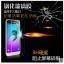 สำหรับ Samsung Galaxy J3 ฟิล์มกระจกนิรภัยป้องกันหน้าจอ 9H Tempered Glass 2.5D (ขอบโค้งมน) HD Anti-fingerprint thumbnail 1