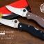 มีดพับ Spyderco รุ่น ZDP-189 ด้าม G10 สีดำสนิท คมกริบ ขนาด 8 นิ้ว (OEM) A++ thumbnail 3