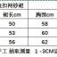 ชุดกระโปรง สีชมพู แพ็ค 3ชุด ไซส์ 100-110-120 thumbnail 3