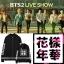 เสื้อฮู้ด (Hoodie) BTS 2 LIVE SHOW thumbnail 1