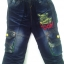 J1072 กางเกงยีนส์เด็กชาย ดีไซส์ลายปักเท่ห์ทั้งด้านหน้า-หลัง เอวยางยืด Size 3 และ 6 ขวบ ขายปลีกในราคาส่งให้เลยจ้า thumbnail 1