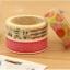 ANGOO Masking Tape (LETTER) thumbnail 9