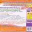 แผนการจัดการเรียนรู้หลักสูตรใหม่ 2551 คณิตศาสตร์ ป.3 thumbnail 1
