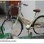 จักรยานแม่บ้าน สไตล์วินเทจ Winn DESIRE วงล้อ 26 นิ้ว พร้อมตะกร้า thumbnail 29