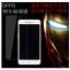 ฟิล์มกระจก OPPO A39 ป้องกันหน้าจอ 9H Tempered Glass 2.5D (ขอบโค้งมน) HD Anti-fingerprint thumbnail 1