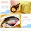 กระเป๋าดินสอ SUPER JUNIOR / SJ thumbnail 3