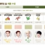 [ NATURE REPUBLIC ] NATURAL CLEANSING SOAP : EXO K thumbnail 3