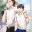 รักไม่รักไม่รู้ ...ห้ามเจ้าชู้ให้กูเห็น By jimmeiiii* thumbnail 2
