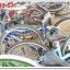 เปิดตู้จักรยานมือสอง 5-02-57 thumbnail 21