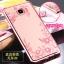 เคส Samsung C7 Pro ซิลิโคน TPU โปร่งใสขอบเงาลายดอกไม้แสนหวาน พร้อมแหวานสุดสวย ราคาถูก (ไม่รวมสายคล้อง) thumbnail 22