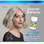 แบ่งขาย 30 เม็ด Premium Royal Jelly (นมผึ้ง) 1200 mg ตรา Healthway thumbnail 11