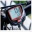 ไมล์จักรยาน Sunding แบบมีสาย 14 ฟังชั่น DB368A thumbnail 1