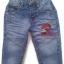 J11075 กางเกงยีนส์เด็กชาย ขายาว ดีไซส์ลายปักเท่ห์ ปรับเอวได้ Size 1-3 ขวบ thumbnail 1