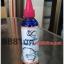 น้ำมันหยอดโซ่แบบทางแห้ง ชนิดหยอด GREATER Dry LUBE 100ML thumbnail 3