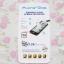 ฟิล์มกระจกนิรภัย Asus Zenfone 2 Deluxe thumbnail 1
