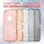 เคส tpu กากเพชร Star shine ไอโฟน 6/6s 4.7 นิ้ว thumbnail 1