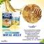 แบ่งขาย 30 เม็ด Premium Royal Jelly (นมผึ้ง) 1200 mg ตรา Healthway thumbnail 17