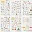 Bonjour CoChonn Sticker Ver.2 thumbnail 2