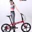 จักรยานพับได้ล้อแม็ก KAZE W9 ,เฟรมอลู 8 สปีด SRAM thumbnail 2