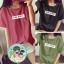 เสื้อยืดวินเทจ (T-Shirt) BTS thumbnail 1