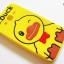 เคสซิลิโคน 3D B.Duck ซัมซุง เจ 2 thumbnail 3