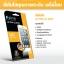ฟีล์มกันรอย โฟกัสฟิล์มใส iPad Air ราคาส่ง ถูกมาก thumbnail 1