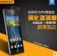 สำหรับ HUAWEI MediaPad X1 / X2 ฟิล์มกระจกนิรภัยป้องกันหน้าจอ 9H Tempered Glass 2.5D (ขอบโค้งมน) HD Anti-fingerprint thumbnail 1