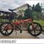 จักรยานพับได้ล้อแม็ก KAZE W9 ,เฟรมอลู 8 สปีด SRAM thumbnail 5