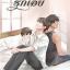 รักเอย AOI thumbnail 1