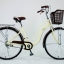 จักรยานแม่บ้าน Tiger hokkaido รุ่น ฮอกไกโด ล้อ 26 นิ้ว พร้อมตะกร้าวินเทจ (Single speed) thumbnail 6