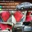 ขายยางปูพื้นรถเข้ารูป honda city 2005 ลายกระดุมสีแดงขอบดำ thumbnail 1