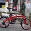 จักรยานพับได้ เฟรมเหล็ก SEEFAR รุ่น SPEED 7สปีด ชิมาโน่ 2015 thumbnail 3
