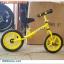 จักรยานฝึกการทรงตัว ROCKY Balance Bike ล้อ 10 นิ้ว (เหล็ก) thumbnail 14