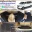 พรมปูพื้นรถยนต์ Hyundai H1 Grand Starex VIP 2012 ไวนิลสีน้ำตาล thumbnail 1
